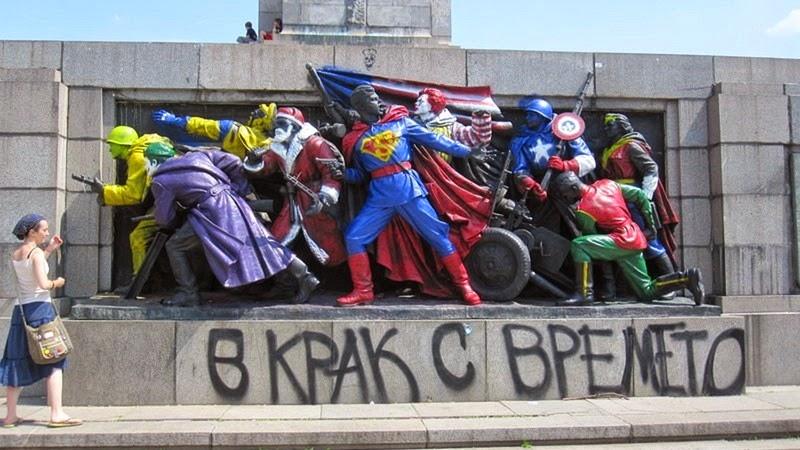 Soviet Army Monument Sofia