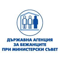 Държавна агенция за бежанците при нистерски съвет (лого)