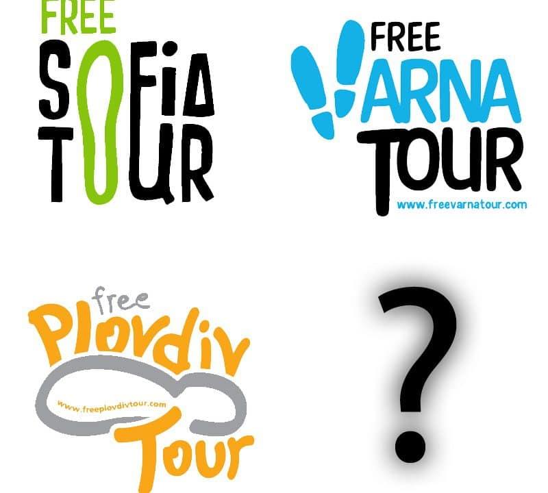 Free Sofia Tour - ново име?