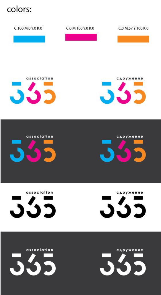 365association logo-01