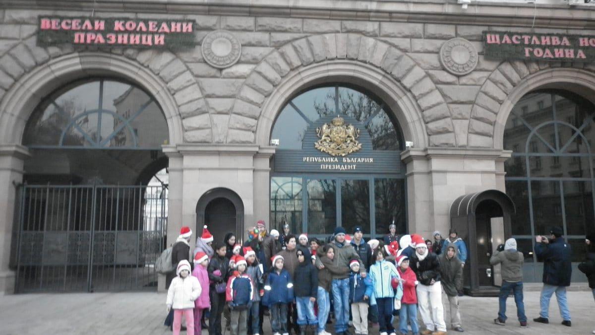 Децата от Доганово на гости в София