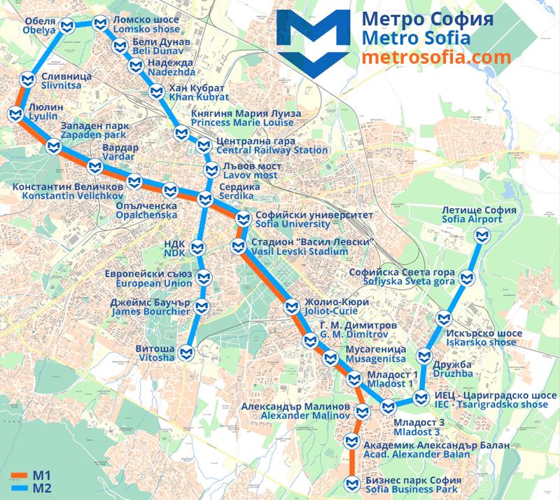 Audiosorce Subway Map.Sofia Metro The Ultimate Guide For You Free Sofia Tour