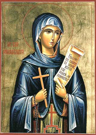 Saint Petka 2