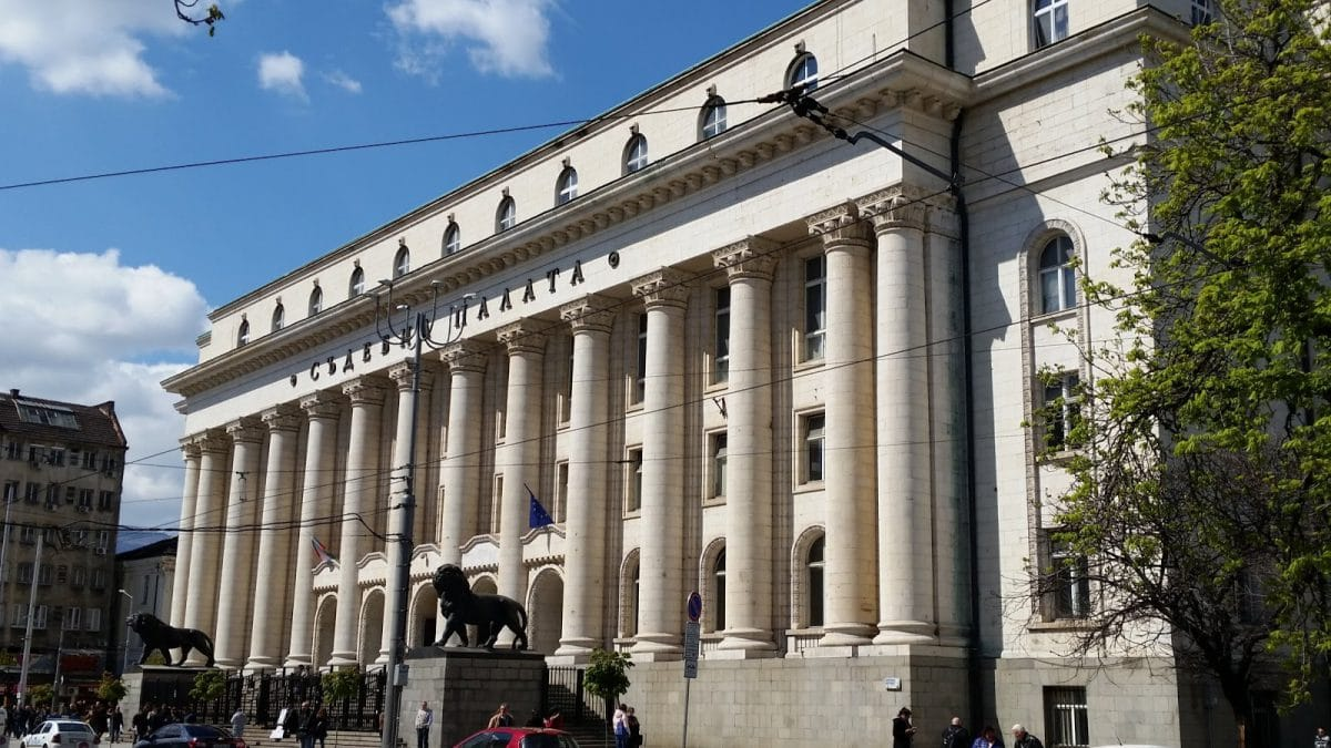 National Palace of Justice