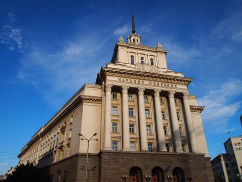 Former Communist Party Headquarters Free Sofia Tour