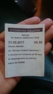 Sofia Airport Public Transport Ticket