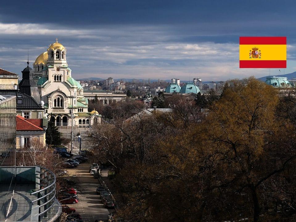Free Sofia Tour en español