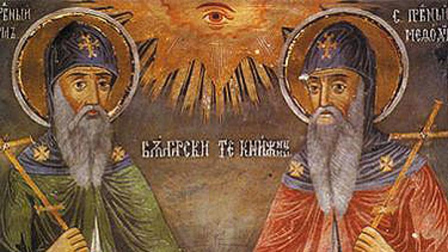 11 May the day of two brothers Saints Cyril and Methodius - icon of the two brothers