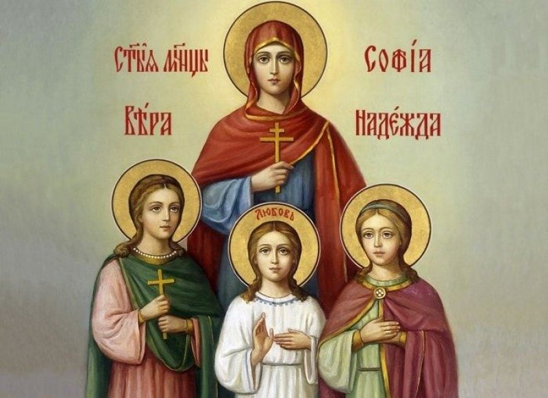 Day of Sofia - icon with Saints Faith, Hope, and Charity with their mother Sophia