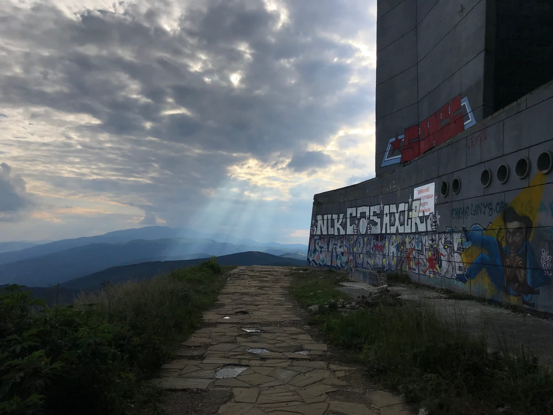 buzludzha monument from sofia how to get there