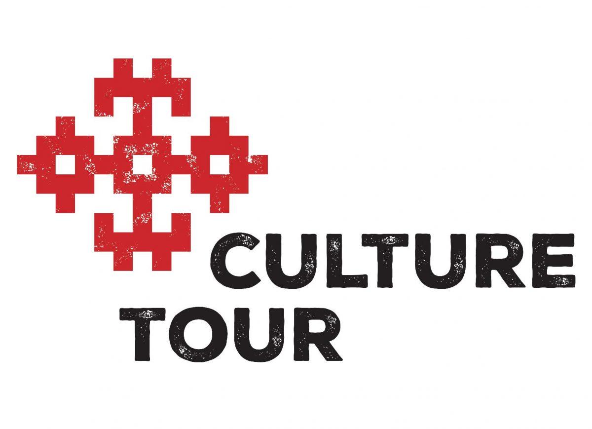 Sofia Tour