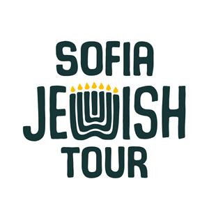 sofia jewish tour logo