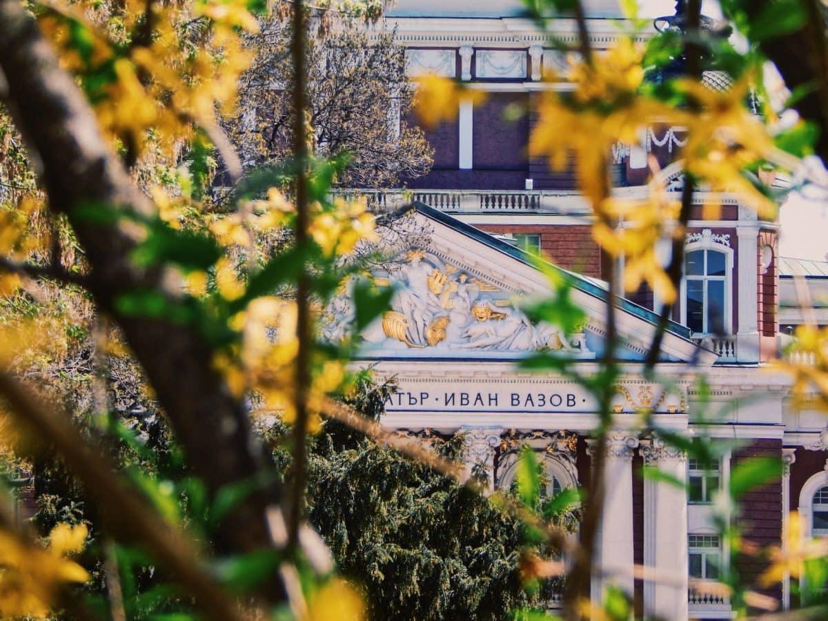 national theatre garden