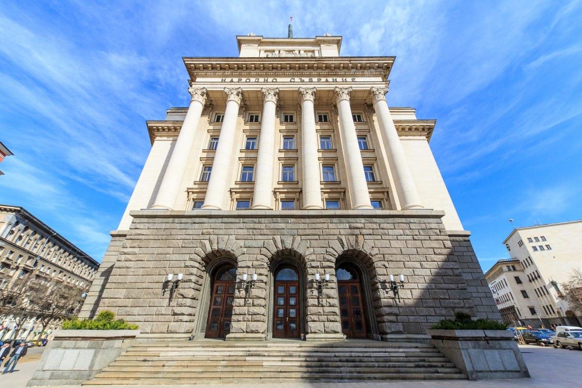 bulgarian parliament