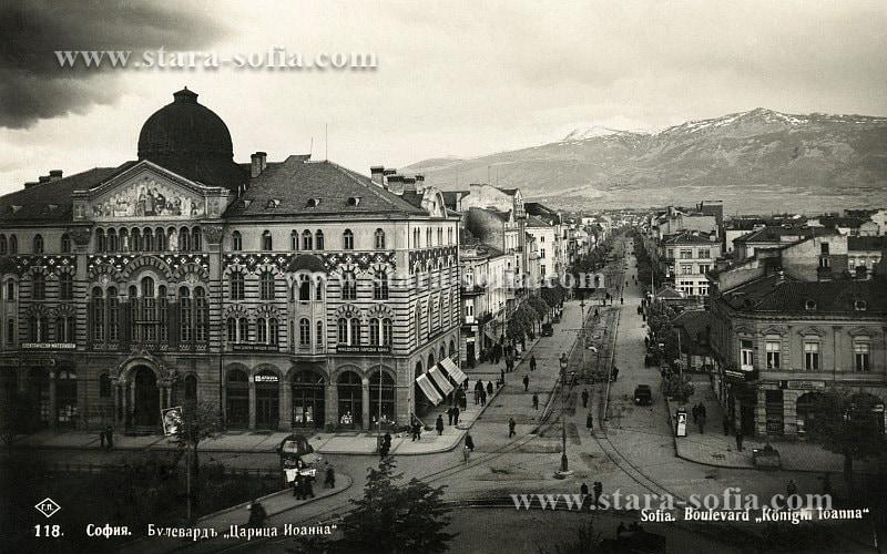 vitoshka street